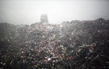 填埋场垃圾渗lehu6 vip下载排放标准