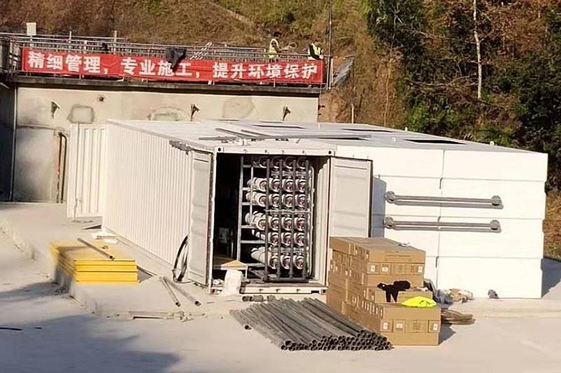 垃圾渗lehu6 vip下载提标改造施工中