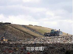 垃圾渗lehu6 vip下载是什么?关于垃圾渗lehu6 vip下载你了解多少呢?