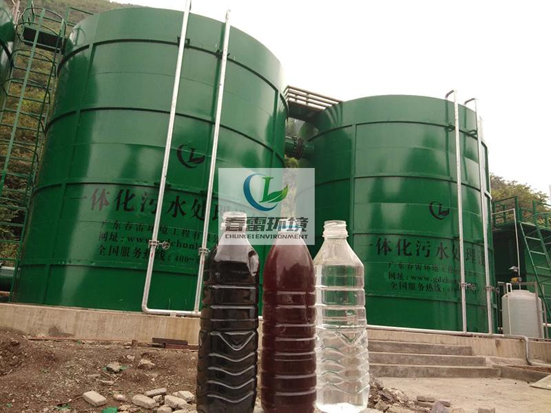垃圾渗lehu6 vip下载处理认准春雷环境,12年环保经验