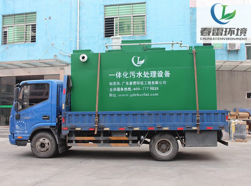 垃圾渗lehu6 vip下载处理设备找春雷环境,厂家直销